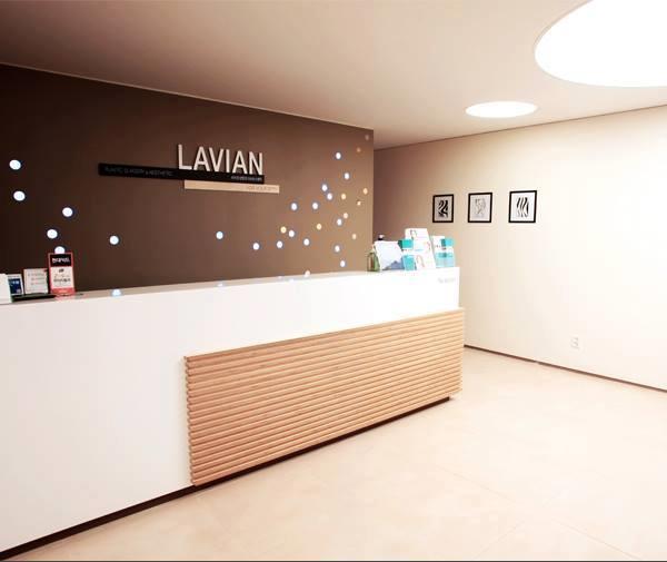 Клиника Лавиан