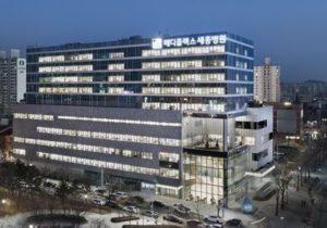 Кардиологическая клиника Медиплекс Седжон