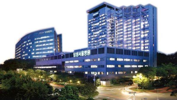 Mедицинский Центр Самсунг