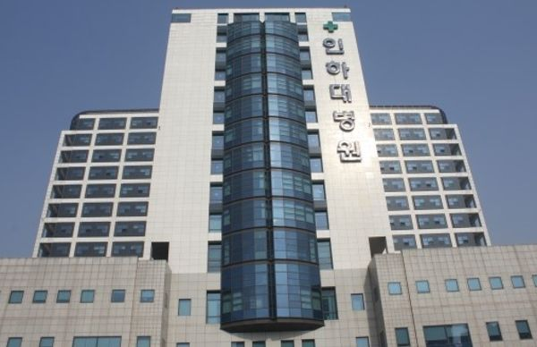Mедицинский Центр Инха