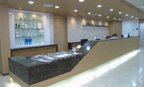 Клиника ОКИМС