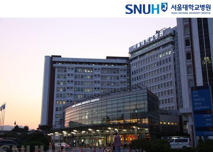Mедицинский Центр Сеульского Университета