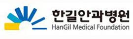 HanGil Medical