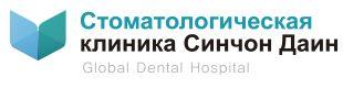 Dain-dental-hospital