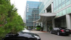 Лучшие клиники Кореи