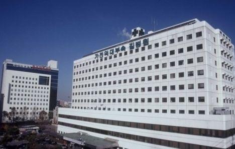 Mедицинский Центр Гиль